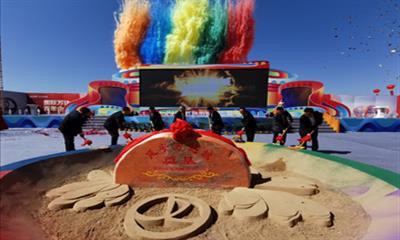 万达首个红色主题项目延安万达城奠基 王健林出席启动仪式
