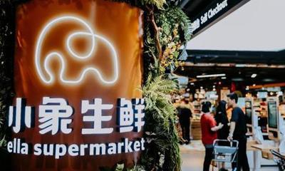商业地产一周要闻:小象生鲜关闭常州、无锡门店 一季度开业购物中心盘点