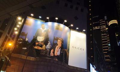 Gucci一季度收入同比增长24.6% 增速大幅放缓