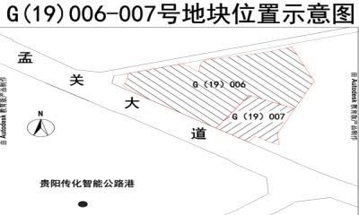 商地快讯|蓝光斩获贵阳一宗6.2万㎡商住用地
