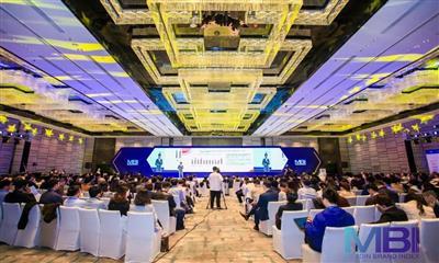2019年度租赁地产(公寓及办公)MBI峰会在京圆满落幕