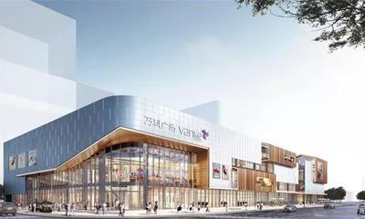 天津万科广场预计5月底开业 言几又、星巴克等进驻