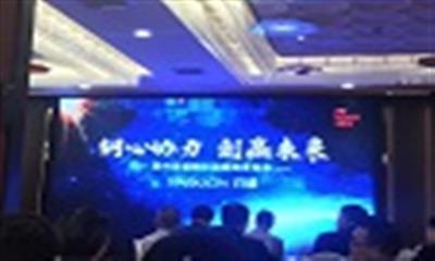 百盛贵州第4家店落地铜仁 2.6万�O将容纳影院、餐饮!
