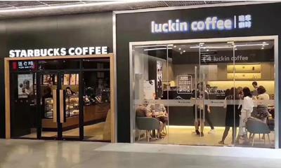 """瑞幸咖啡向美国SEC正式提交招股文件 将与星巴克""""同台竞技"""""""
