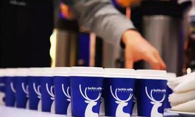 深扒瑞幸咖啡招股书:净亏损率正在收窄、开店速度或会放缓