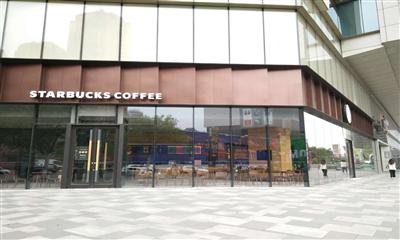 星巴克郑州万象城店升级为高端甄选店 将于近期开业