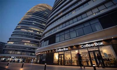 连咖啡完成2.06亿元融资,将启动新一轮扩张计划