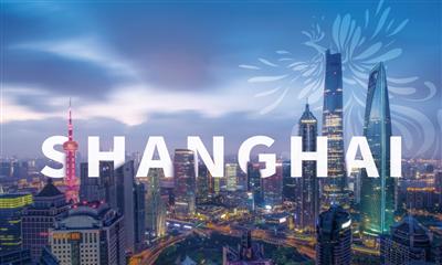 让品牌的再升与跨界焕发出新生机—— 2019上海国际时尚消费品博览会(尚博荟)