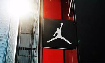 Air Jordan亚洲最大旗舰店 正式落户深圳万象天地