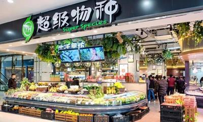 """永辉超市""""肢解""""新零售 多业态集群作战"""