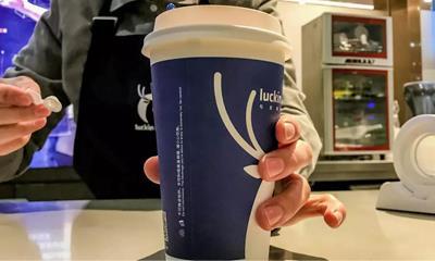 瑞幸咖啡赴美IPO之谜:星巴克的护城河失效了?