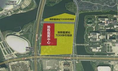 绍兴镜湖核心区将迎第三大商业体 梅山广场商业体量达8.3万㎡