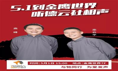 南京各大商场营活动大盘点