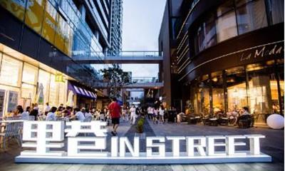 购物中心如何将主题街区打造成自身优势?看深圳这些项目怎么做