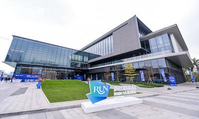 打造智慧物联产业示范基地 华润置地首个智慧物联产业园落子广州科学城