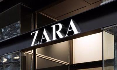 一年店租要180亿元!过多的实体店或成Zara包袱?