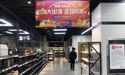 商业地产一周要闻:绿地出售上海五里桥公司予Brookfield、盒小马首店停业
