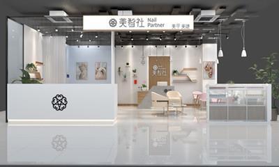"""七天一家新店,美智社是如何用""""新""""打造国际化美业品牌"""