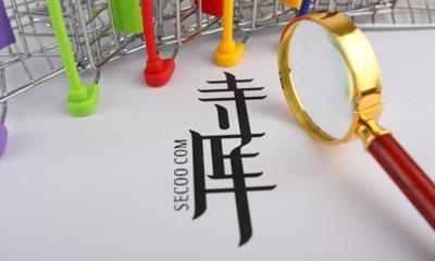 寺库2018年净收入为1.555亿元 加强多元化业务布局