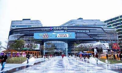 天河万科广场5.1正式开业