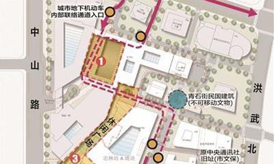 http://news.winshang.com/member/news/2019/5/10/2019510104632514224_1.jpg