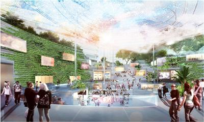2019中国广州国际投资年会  星寰国际商业中心展城市新活力