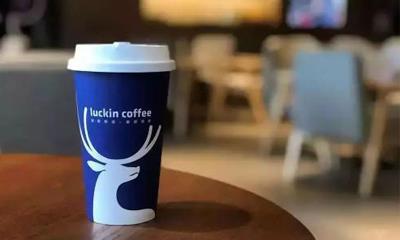瑞幸咖啡将于5月17日在美上市 拟最高筹资5.865亿美元