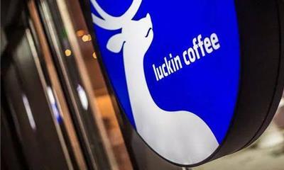 IPO治标不治本?瑞幸咖啡是死是活2019年见分晓?