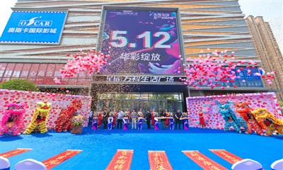 郑州万科商业打造社区商业新高度:星辰·万科生活广场5月12日正式开业