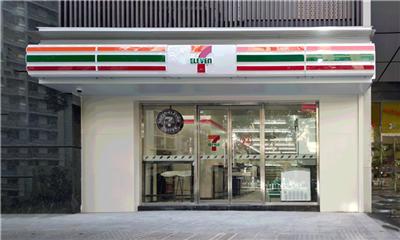 金鹰7-Eleven相隔百米再开新店 高密度布局有何奥秘?