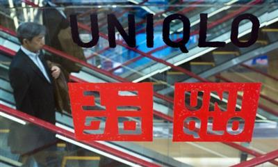 优衣库母公司公开新的代工厂名单  50%位于中国