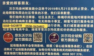 http://news.winshang.com/member/news/2019/5/15/2019515160556736513_1.jpg