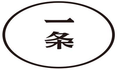 """第一家跨区域的""""一条线下店""""落户南京中海环宇城"""