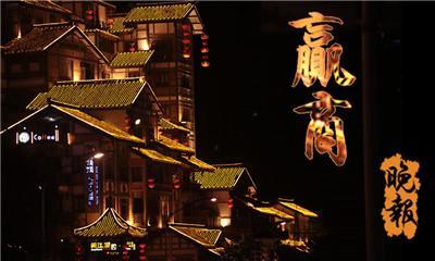 赢商晚报|万达百货37家门店正式更名为苏宁易购广场 星河在渝首个项目亮相