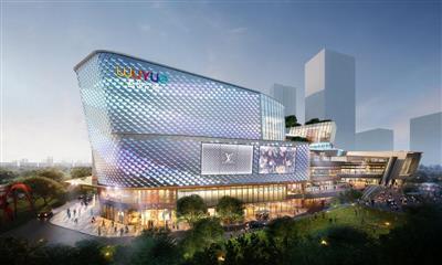 一场呈贡吾悦广场发起的国际性论坛即将开启 剧透三大亮点