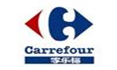 传家乐福有意出售其中国业务少数股份 正探询潜在买家意见