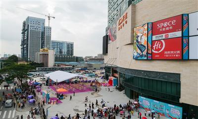 佛山首个天虹购物中心迎开业