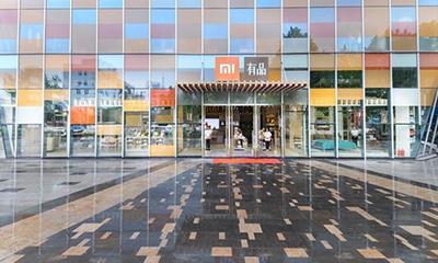 小米有品首家商业旗舰店开业