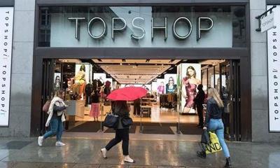 Topshop母公司考虑出售国际业务 山东如意曾被传有意收购其股份