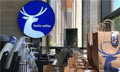 瑞幸最大投资人:瑞幸咖啡最核心的优势是成本低