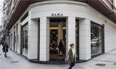 Zara的好日子结束 母公司Inditex宣布将换CEO