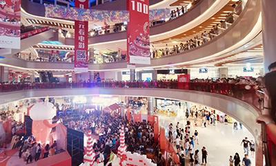 """紧扣""""乐活"""" 二字 深惠龙光商业广场迎来开业一周年"""