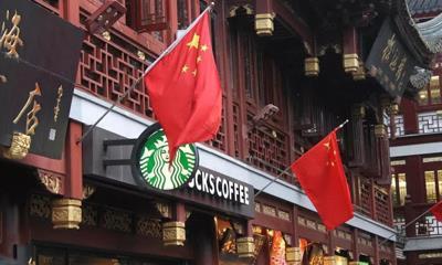 星巴克中国管理团队架构调整 现有全部业务将重组为两个业务单元