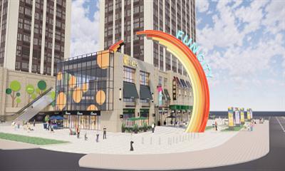 """""""教育+商业""""FUN橙式教育Mall打造一站式教育生态圈"""