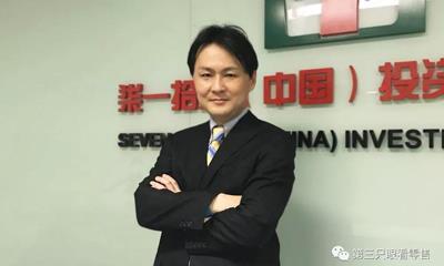 7-11(中国)董事长:西安首店、福州首店即将落地 新进市场目标3年盈利