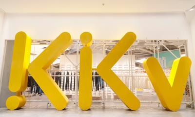 KK馆发布全新旗舰品牌KKv 首店开张日均客流量超3万人次