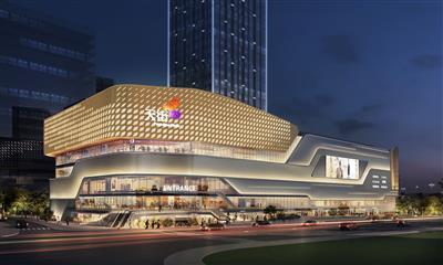 龙湖商业于稳健中飞驰 南京将有四座天街开业
