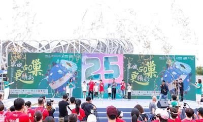 凯德北京第三届绿色骑行活动升级,倡导可持续生活方式