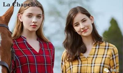 女装上市企业一季度业绩分析:拉夏贝尔、日播时尚等净利暴跌