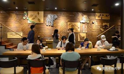 星巴克门店里三个不起眼的小奥秘:小票、咖啡杯货架和桌椅板凳
